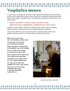 http://medicinskakg.edu.rs/wp-content/uploads/2016/03/Novine-4ZTT-22-232x300.jpg