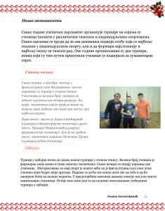 http://medicinskakg.edu.rs/wp-content/uploads/2017/06/Domske-novine-11-235x300.jpg