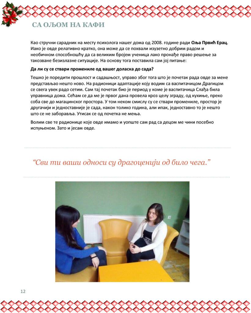 http://medicinskakg.edu.rs/wp-content/uploads/2017/06/Domske-novine-12-821x1024.jpg
