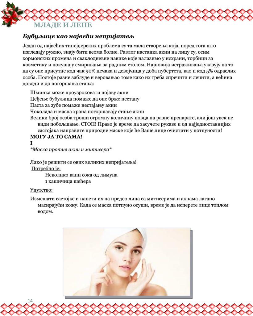 http://medicinskakg.edu.rs/wp-content/uploads/2017/06/Domske-novine-14-820x1024.jpg