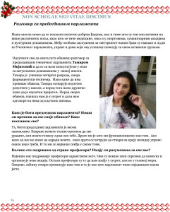 http://medicinskakg.edu.rs/wp-content/uploads/2017/06/Domske-novine-16-241x300.jpg