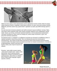 http://medicinskakg.edu.rs/wp-content/uploads/2017/06/Domske-novine-19-240x300.jpg