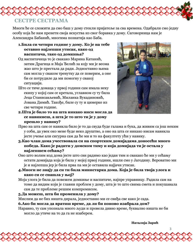 http://medicinskakg.edu.rs/wp-content/uploads/2017/06/Domske-novine-3-817x1024.jpg