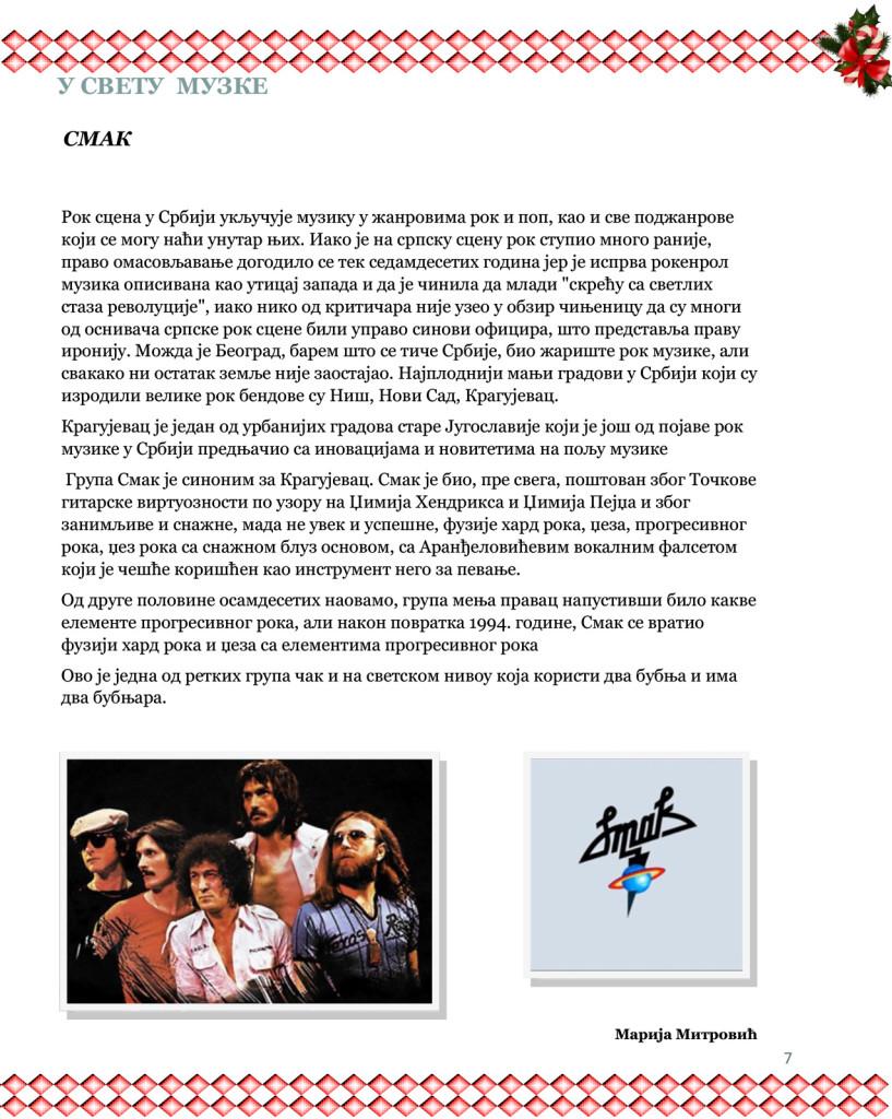 http://medicinskakg.edu.rs/wp-content/uploads/2017/06/Domske-novine-7-817x1024.jpg