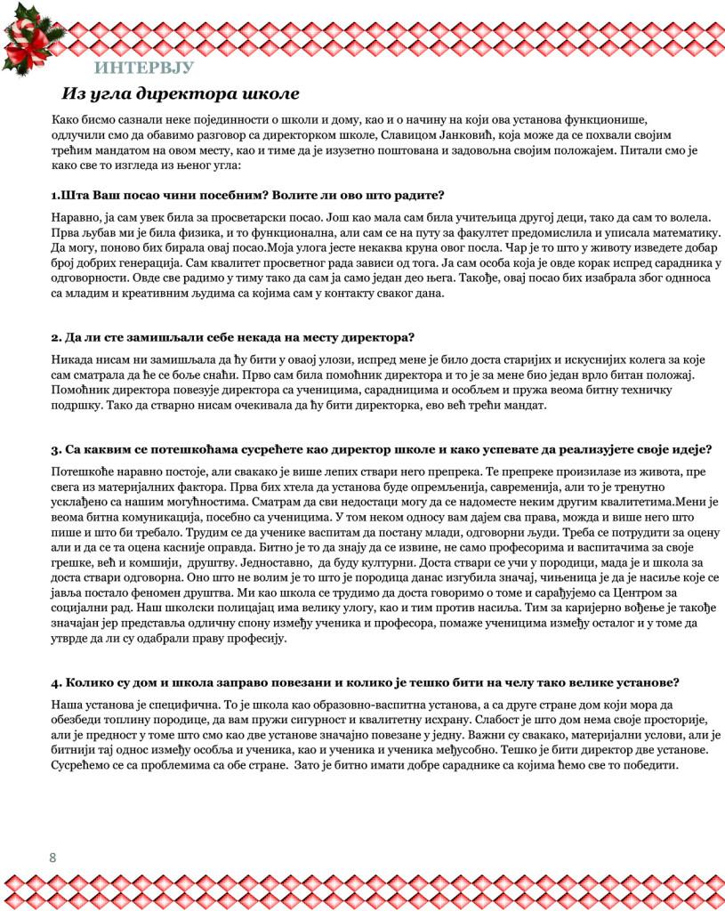 http://medicinskakg.edu.rs/wp-content/uploads/2017/06/Domske-novine-8-815x1024.jpg
