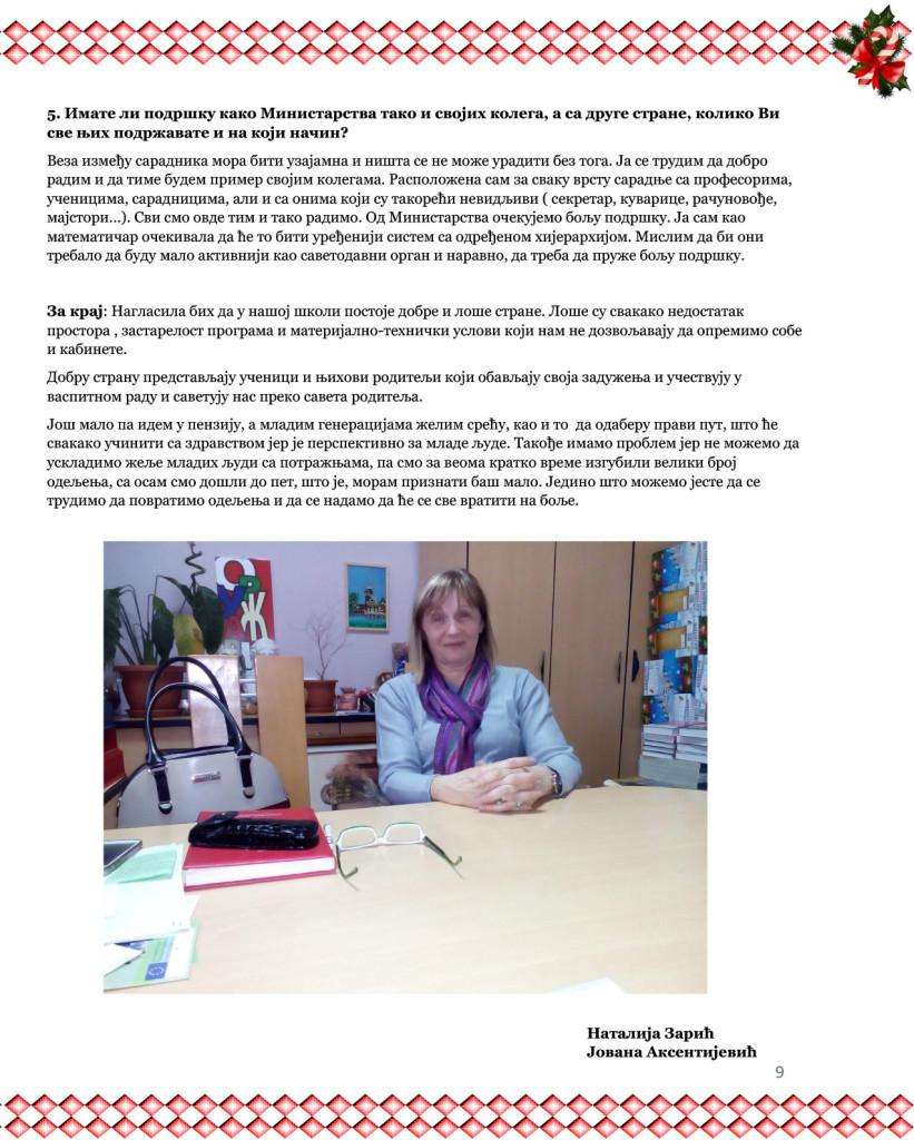 http://medicinskakg.edu.rs/wp-content/uploads/2017/06/Domske-novine-9-821x1024.jpg