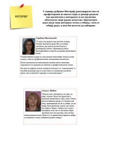 http://medicinskakg.edu.rs/wp-content/uploads/2017/06/konacna-verzija-12-232x300.jpg