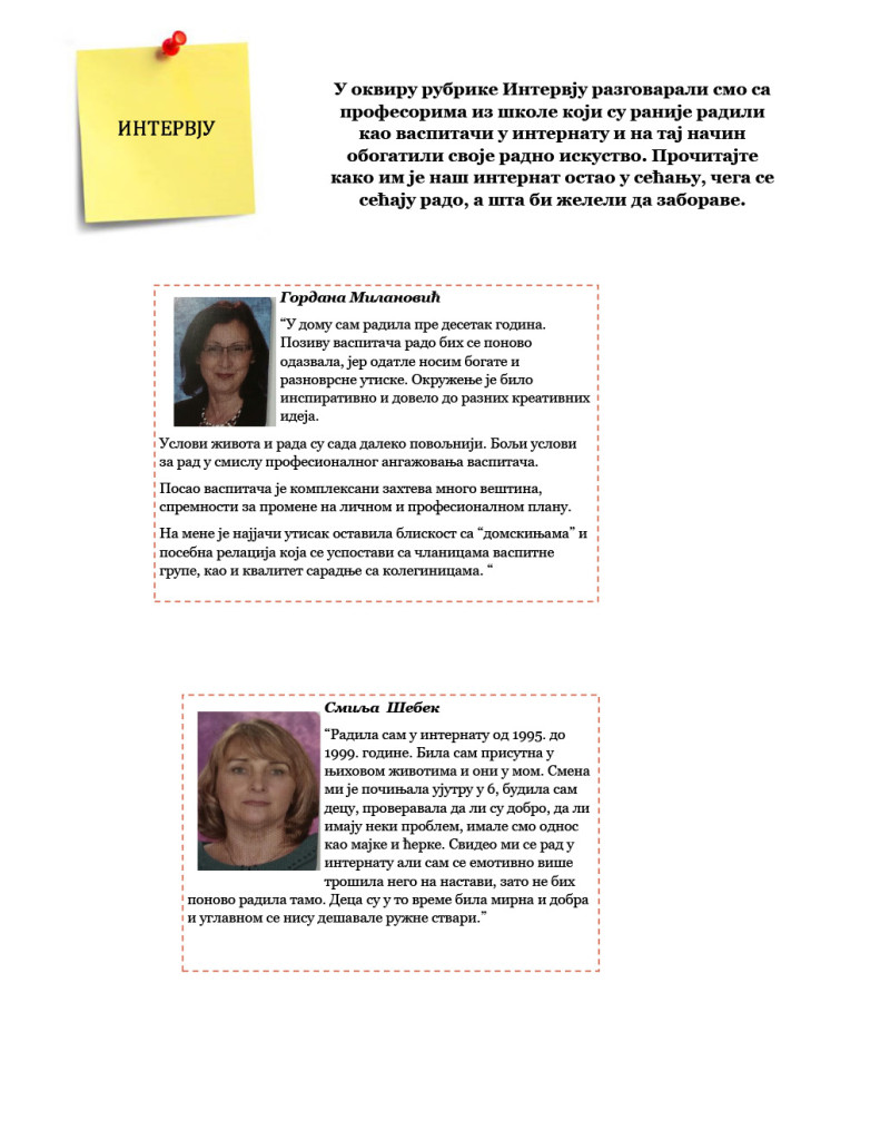 https://medicinskakg.edu.rs/wp-content/uploads/2017/06/konacna-verzija-12-791x1024.jpg
