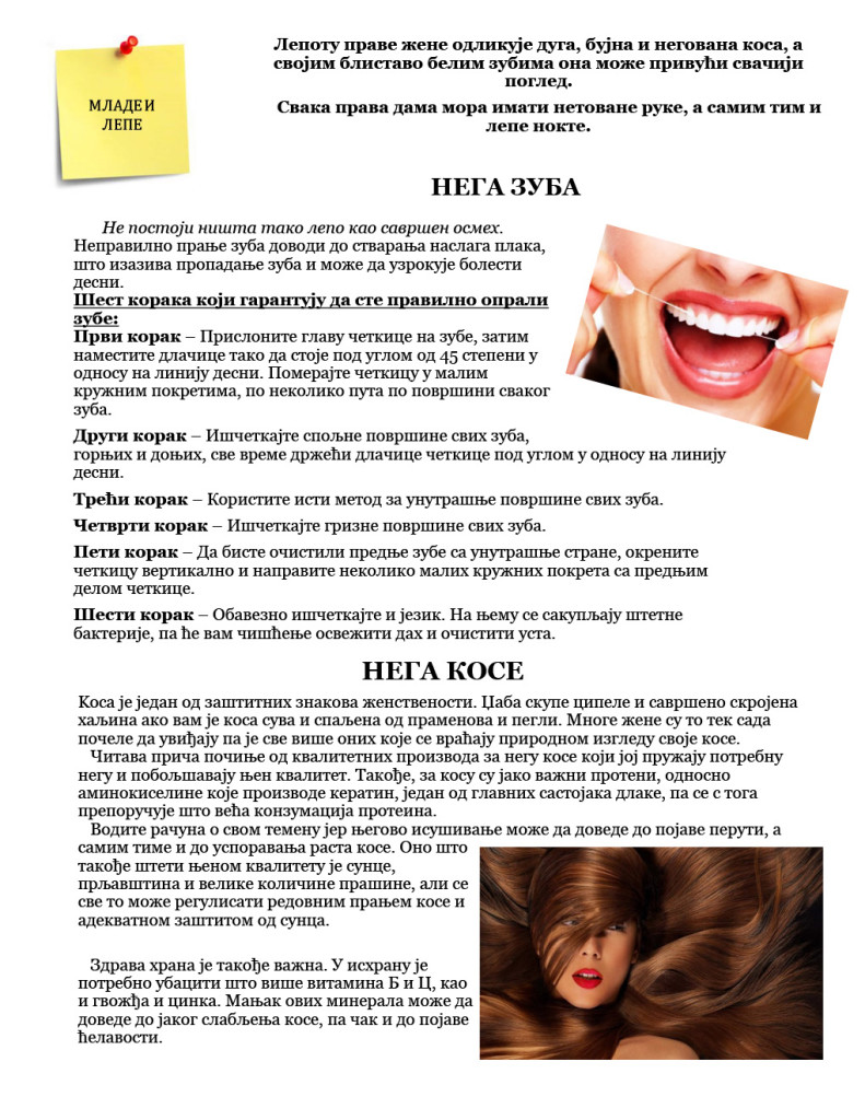 https://medicinskakg.edu.rs/wp-content/uploads/2017/06/konacna-verzija-16-791x1024.jpg