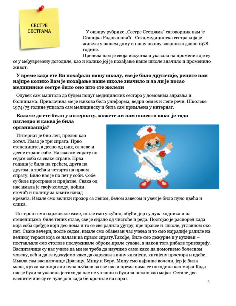 https://medicinskakg.edu.rs/wp-content/uploads/2017/06/konacna-verzija-3-791x1024.jpg