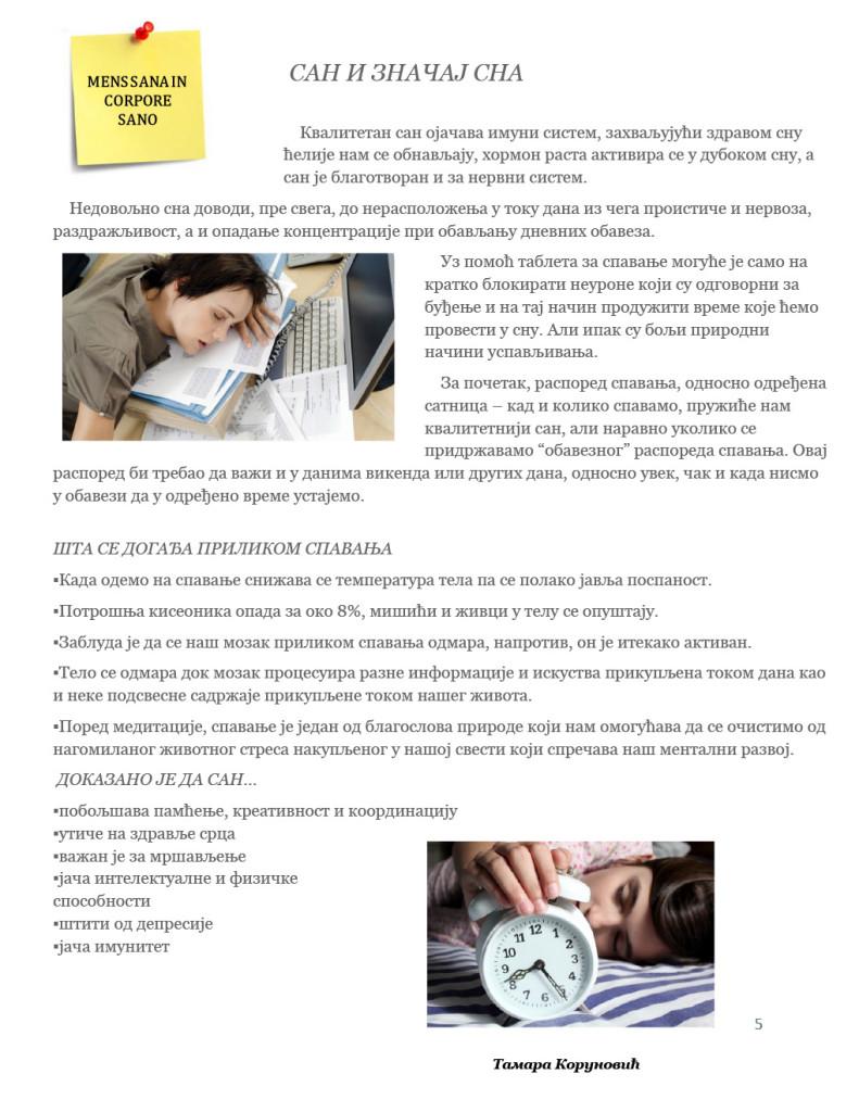 http://medicinskakg.edu.rs/wp-content/uploads/2017/06/konacna-verzija-5-791x1024.jpg